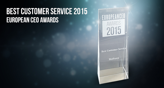 Best Customer Service 2015